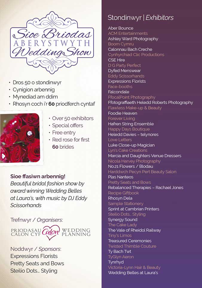 Poster for wedding fair in Aberystwyth